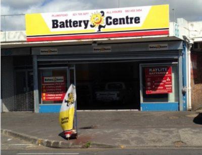 Battery Centre
