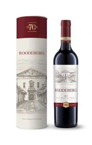 Wine tube and bottle - Roodeberg releases 2017 vintage in 70 year commemorative bottle